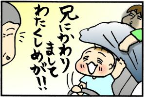 コン吉キター!!