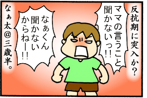 常に怒ってます。