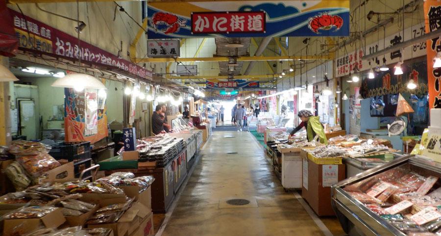 0焼津魚センター900