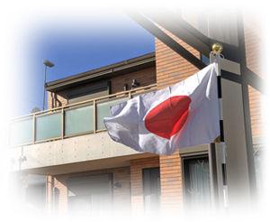0国旗掲揚300