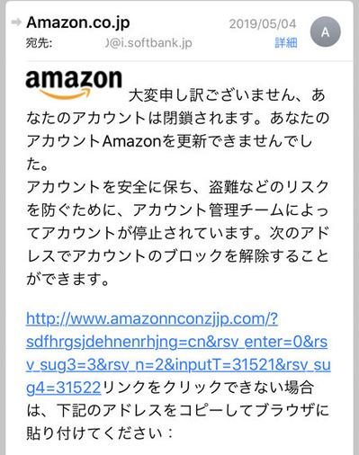 Amazon450