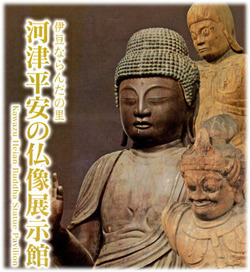 仏像300