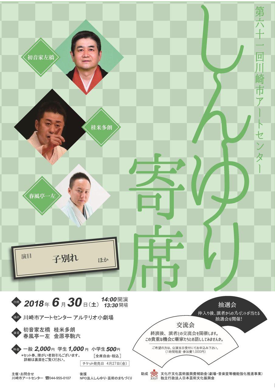 PDF ファイル-001