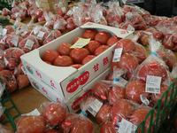 トマト売場