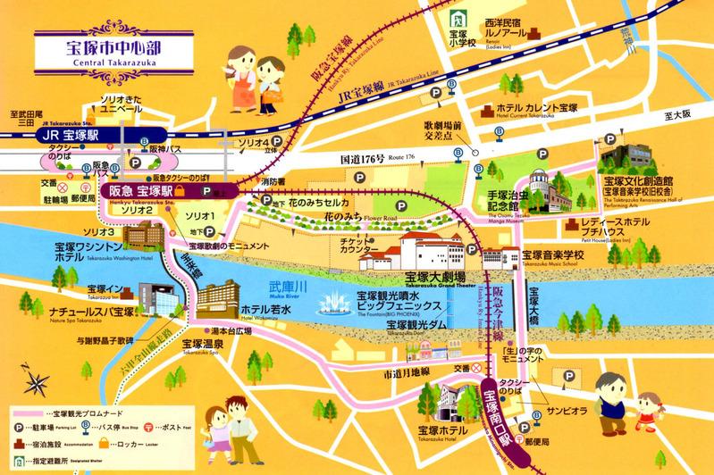 0宝塚地図2400