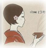 珈琲物語150