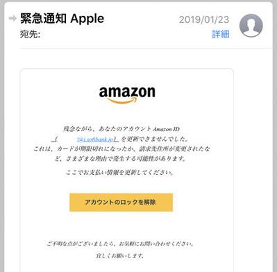 Amazon453