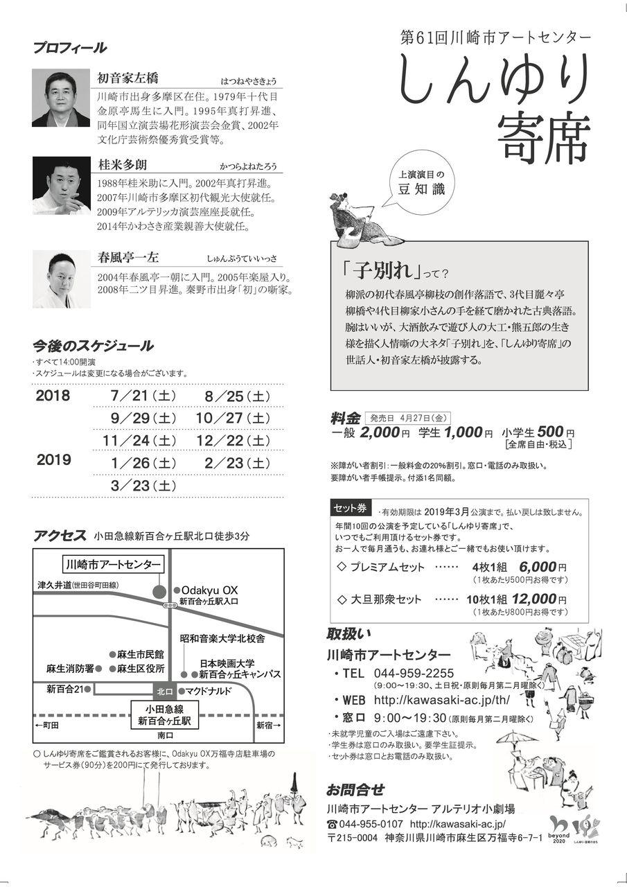 PDF ファイル-002