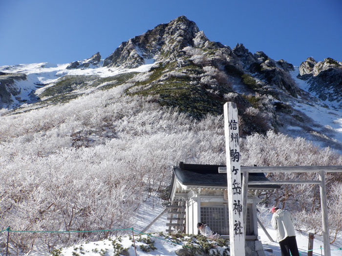 0駒ケ岳神社600