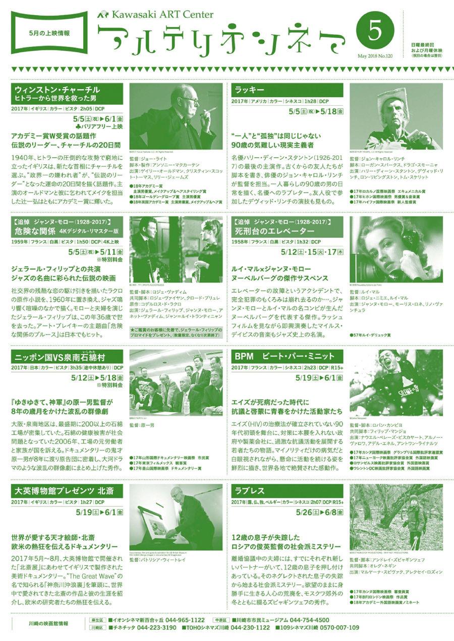 PDF ファイル-002900