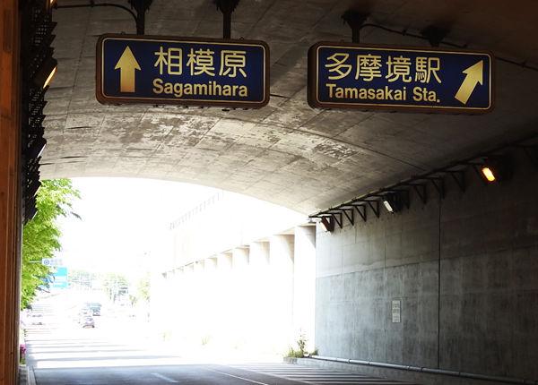 小山長池トンネル600