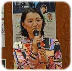 ソプラノ高橋薫子250