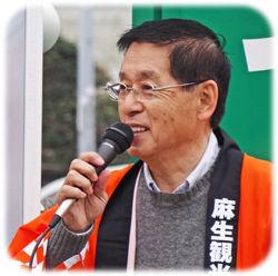 0鈴木副会長