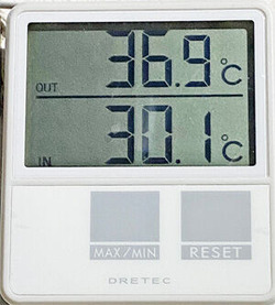 気温計R2.8.8 300