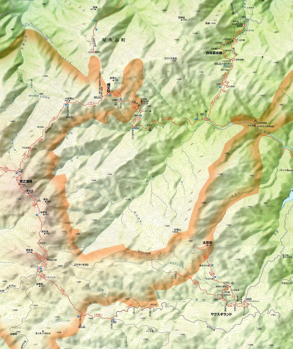 屋久島山岳地図