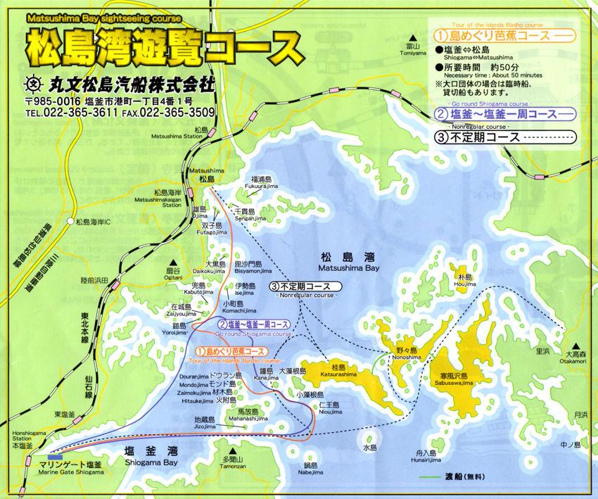 0松島湾遊覧船850