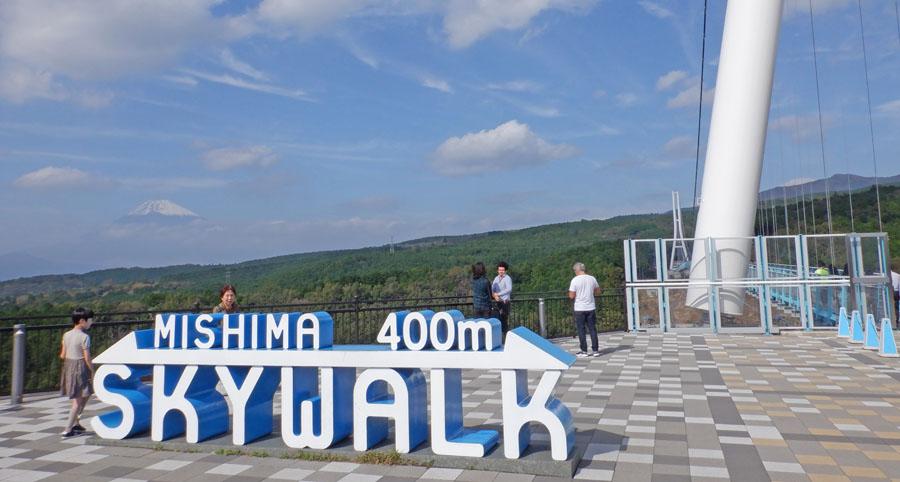 0skywalkと富士山900