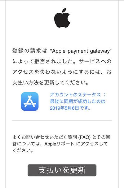 Apple 450