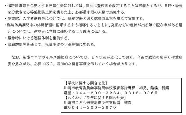 kawasaki2650