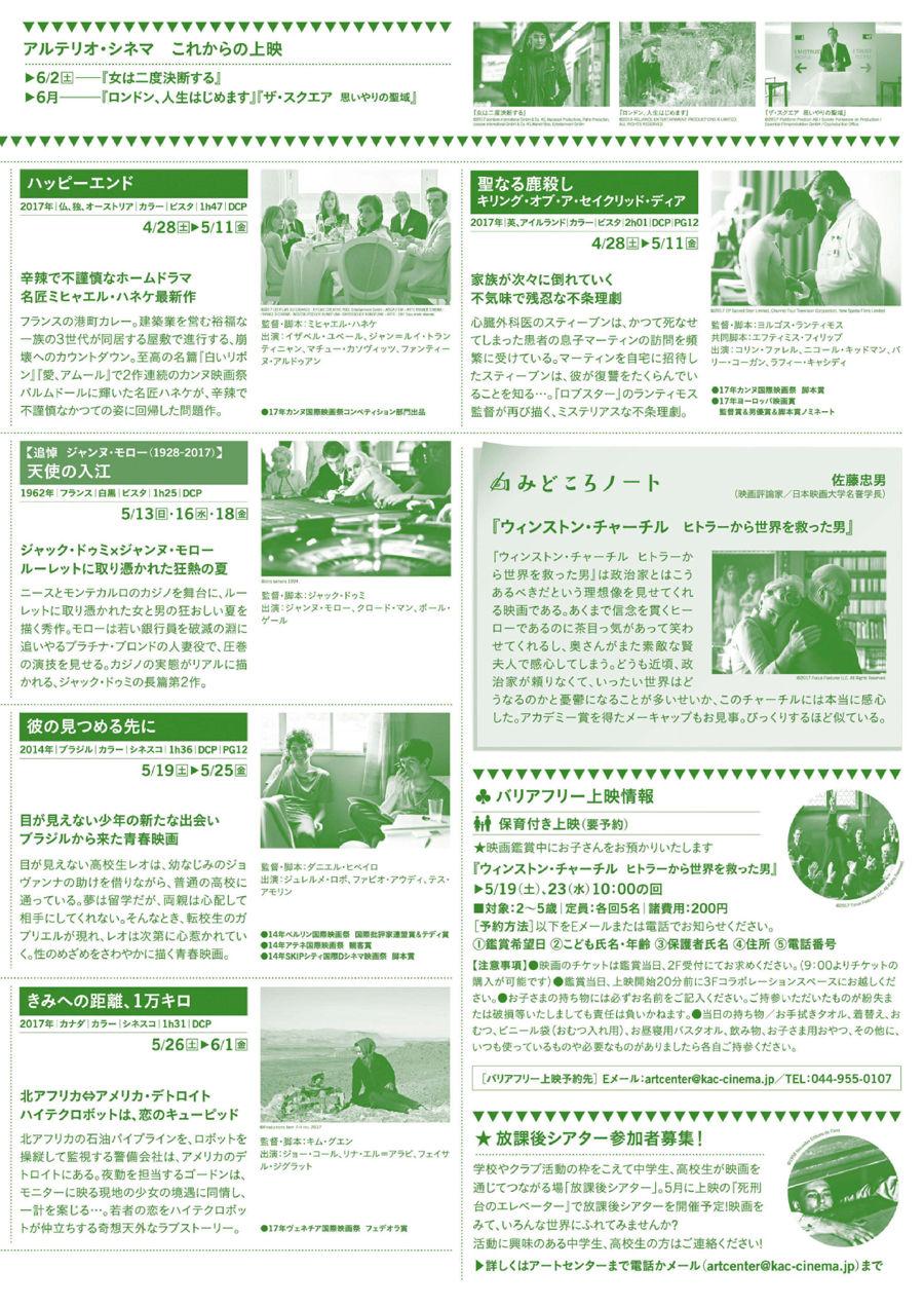 PDF ファイル-003900