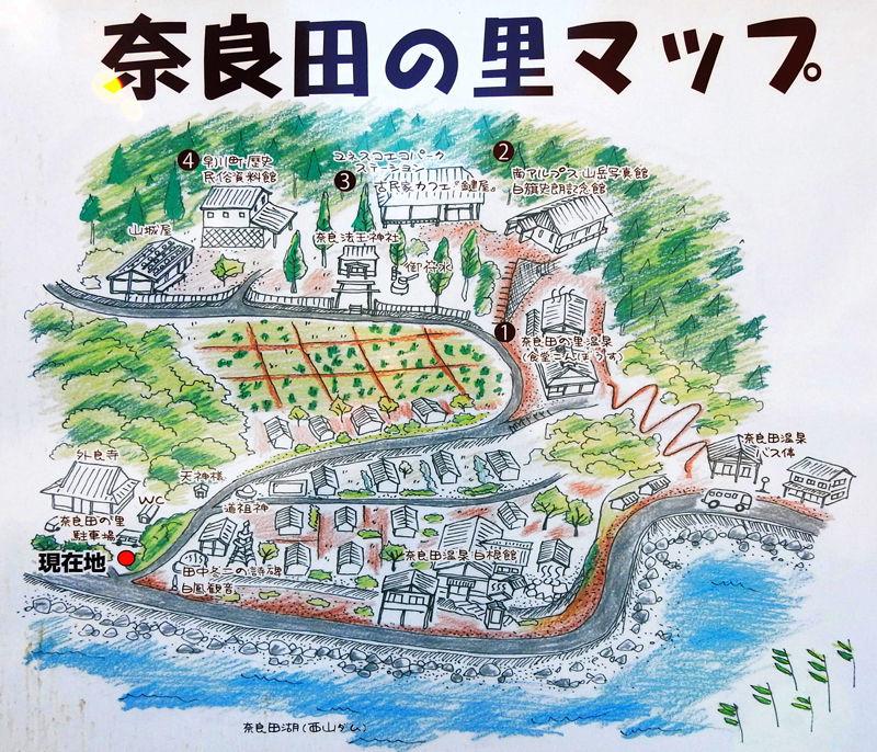 0奈良田のマップ800