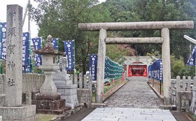 0阿須賀神社正面400