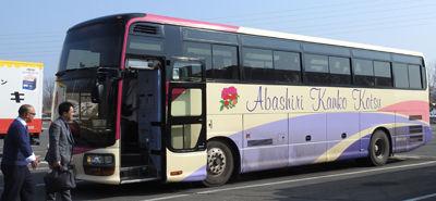 0観光バス400
