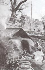 市川家の炭焼き