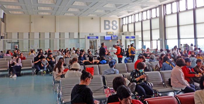 0台湾桃園国際空港600