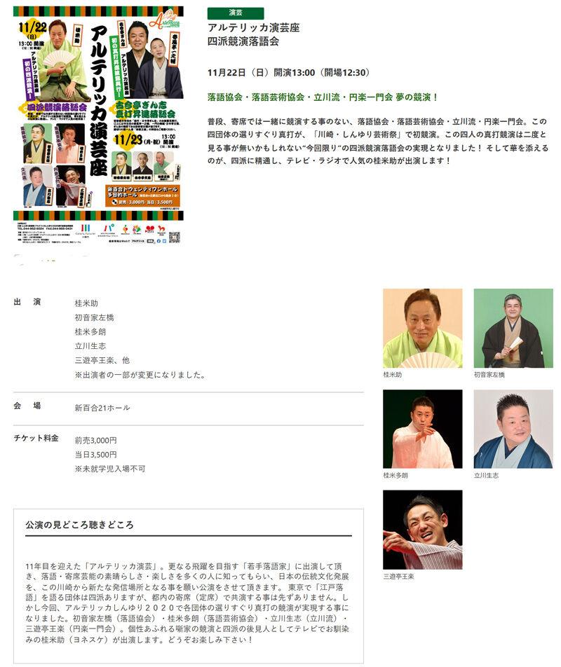 演芸座 800