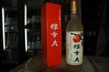 柿ワイン000