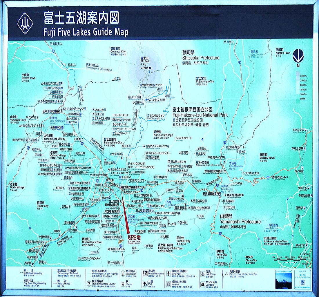 0富士五湖案内図3400