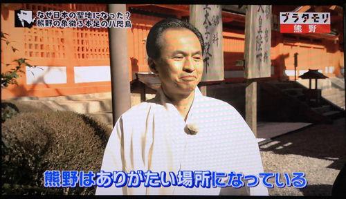 0男成氏1500