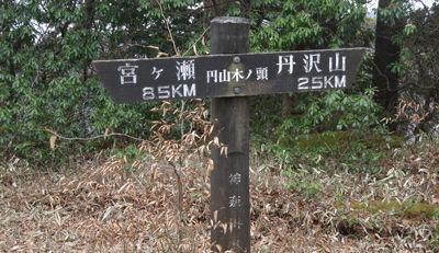 0円山木ノ頭400