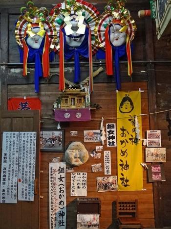 金田女神社