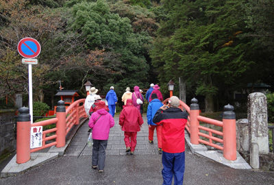 0神倉神社石橋400