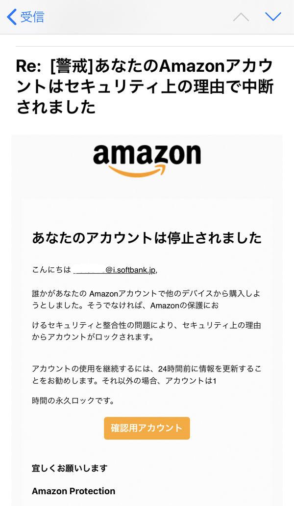 amazon600
