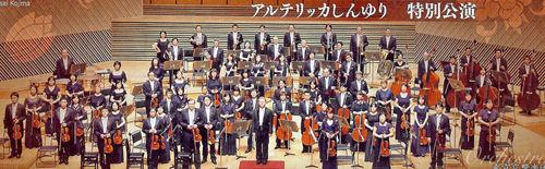 東京交響楽団500