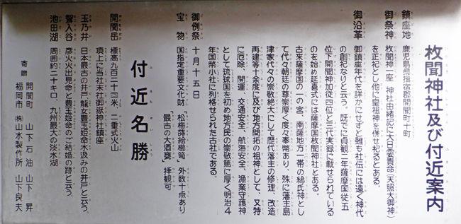 4ひらきき神社650
