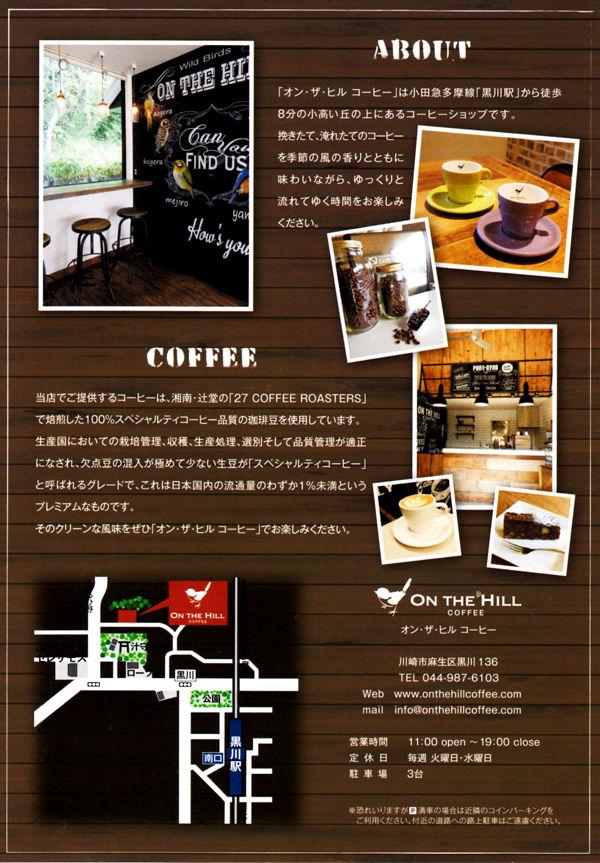 コーヒー2_600