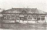 分教場の写真