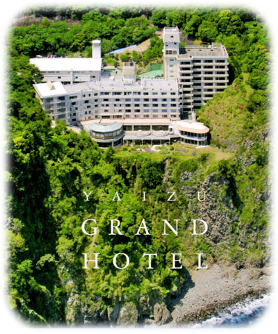 0ホテル全景