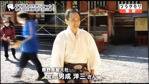 0男成氏2500