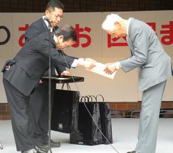 立川氏授賞式