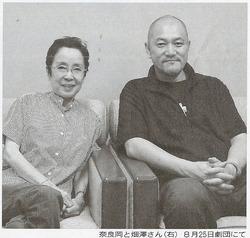 脚本家畑澤さん