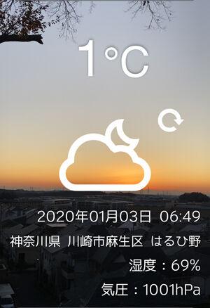 0気温300