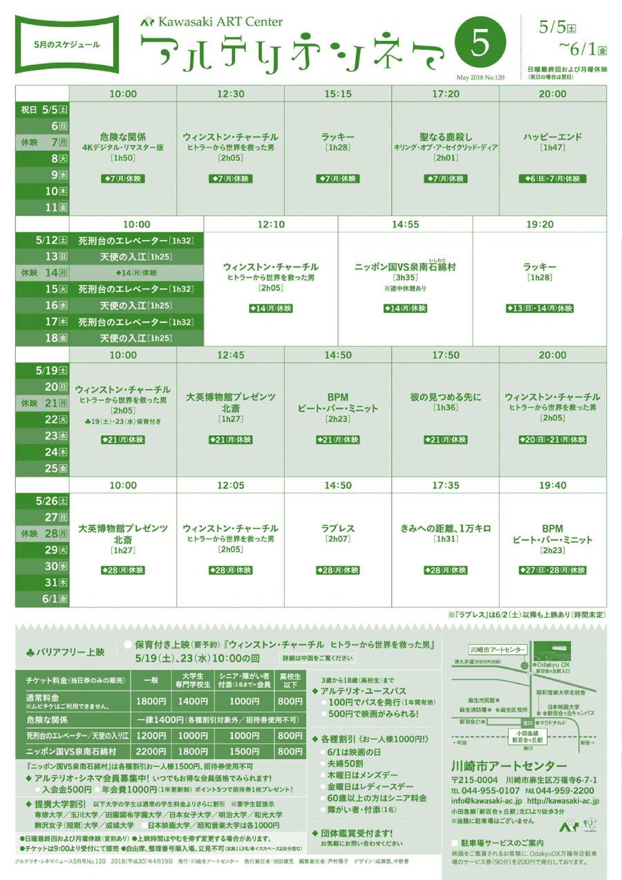 PDF ファイル-004900