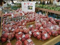 トマト売場1