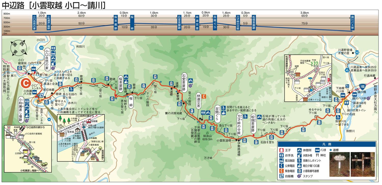 中辺路(小雲取越 小口ー請川) 1500 (1)