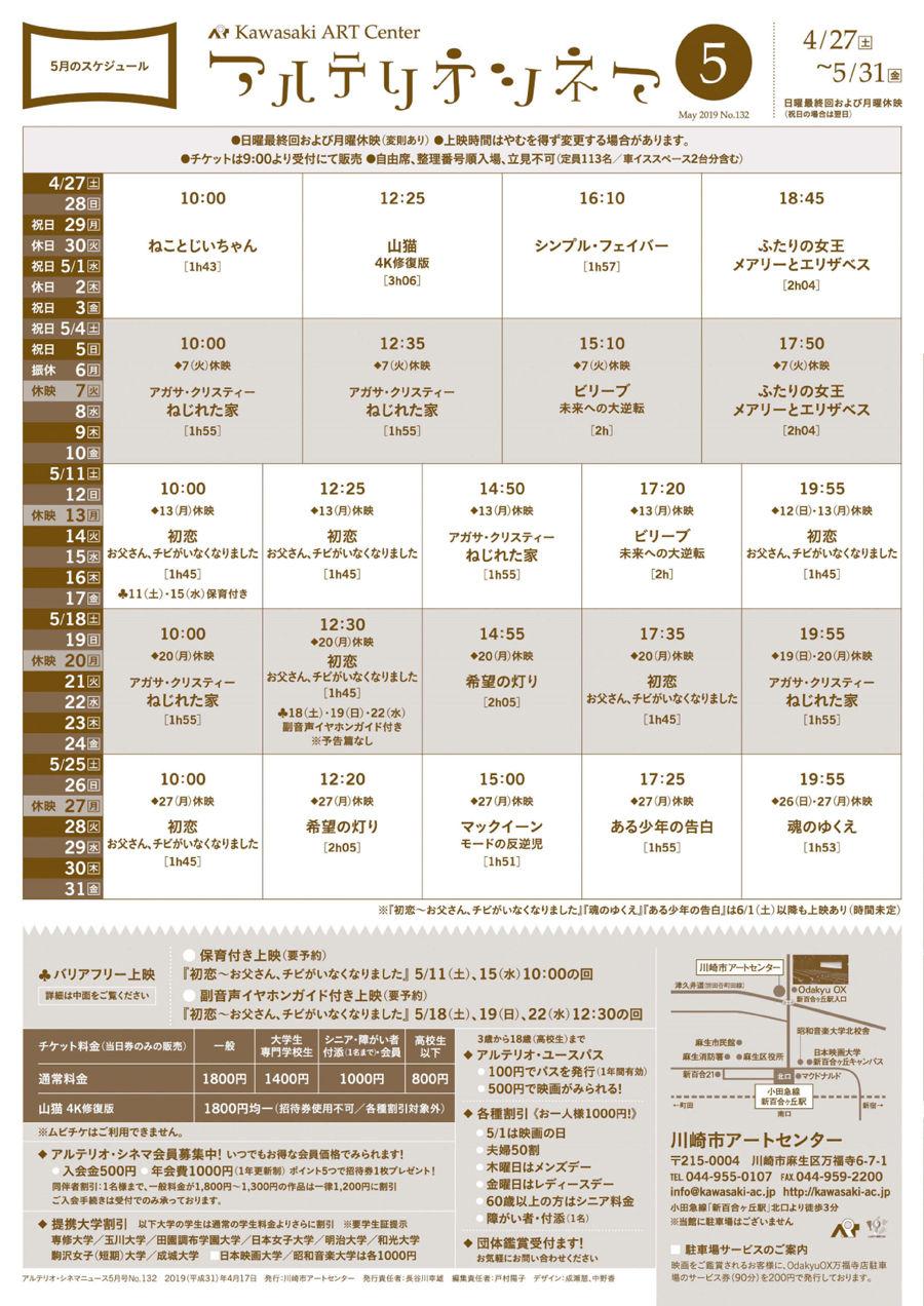 シネマ0105-4 900